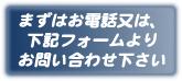 haken_nagare1