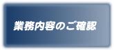 haken_nagare2